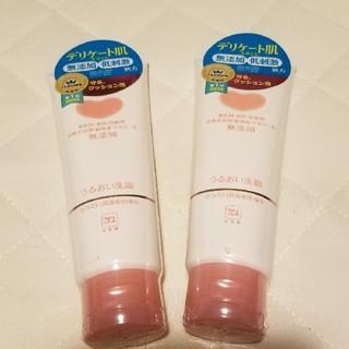 ギュウニュウセッケン(牛乳石鹸)のカウブランド洗顔フォーム(洗顔料)