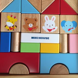 mikihouse - [30%off]ミキハウス mikihouse ウッドブロック 積み木