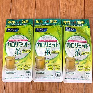 FANCL - ファンケル🌟カロリミット茶🌟