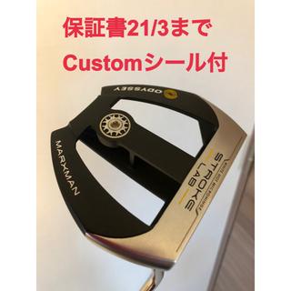 【カバー未使用・保証書カスタムシール付】ストロークラボ