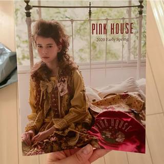 ピンクハウス(PINK HOUSE)のピンクハウス 2020年 春 最新カタログ(ファッション)