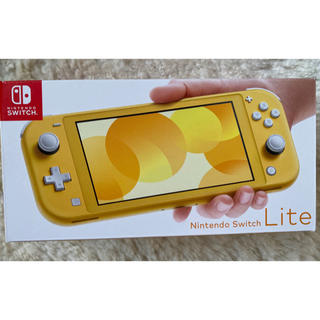 Nintendo Switch - ニンテンドースイッチライト イエロー 新品