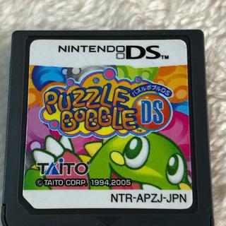 ニンテンドーDS - パズルボブル DS