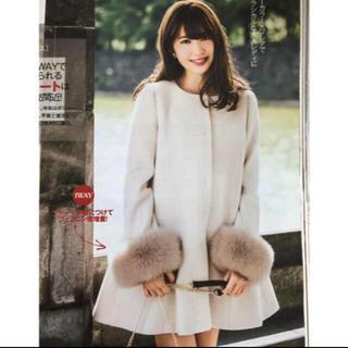リランドチュール(Rirandture)のRirandture ♡ 裾フレアAラインコート(ノーカラージャケット)