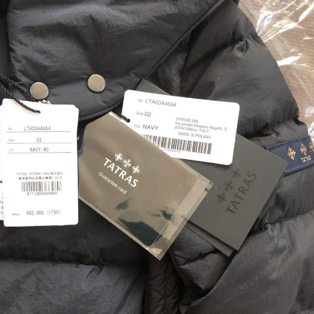 TATRAS(タトラス)の新作!新品正規品 タトラス 定価8.8万円ポリテアーマ ネイビーサイズ02 レディースのジャケット/アウター(ダウンコート)の商品写真