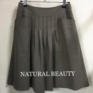 NATURAL BEAUTY - 【 NATURAL  BEAUTY 】タックフレアスカート
