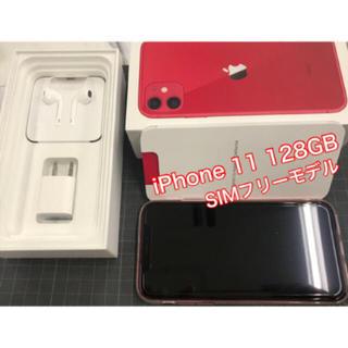 iPhone 11 128GB RED SIMフリーモデル