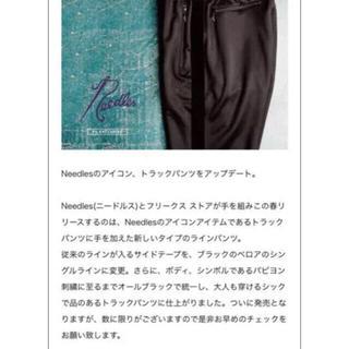 Needles - 別注Track Pants Needles × FREAK'S STORE S