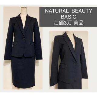 ナチュラルビューティーベーシック(NATURAL BEAUTY BASIC)の美品 ナチュラルビューティベーシック レディーススーツ (スーツ)