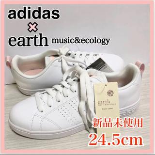 adidas - ★激レア新品★ アディダス アース 限定コラボスニーカー バルクリーンW