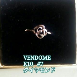 ヴァンドームアオヤマ(Vendome Aoyama)のVENDOM★K10 フラワー リング #7(リング(指輪))