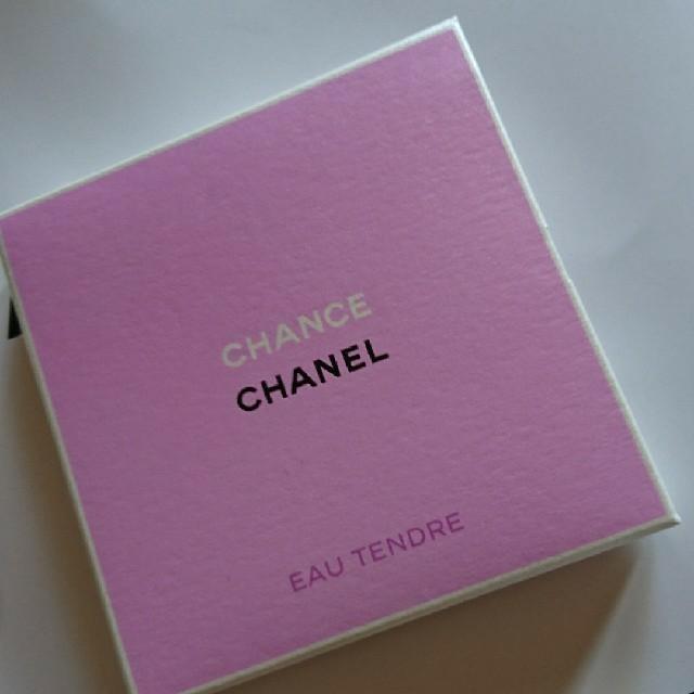 CHANEL(シャネル)のお値引きチャンスオータンドゥルオードゥ トワレット サンプルサイズ コスメ/美容のキット/セット(サンプル/トライアルキット)の商品写真