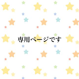 ヴァンズ(VANS)のVANS  バンズ スリッポン 13.5cm ミニーちゃん☆(スリッポン)