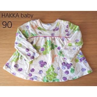 hakka baby - HAKKAbaby ぶどう柄トレーナー 90サイズ