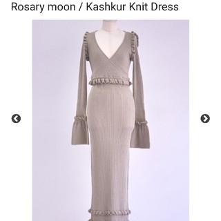 ロザリームーン(Rosary moon)のRosary moon ワンピース(ひざ丈ワンピース)
