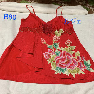 Wacoal - B80・ワコール・ルジェ・赤・大輪の刺繍