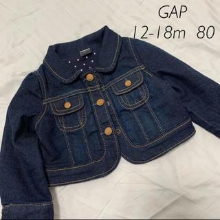babyGAP - GAP デニムジャケット
