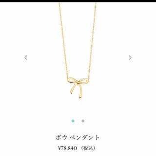 Tiffany & Co. - TIFFANY ボウ ペンダント リボン ネックレス  18K ピンクゴールド