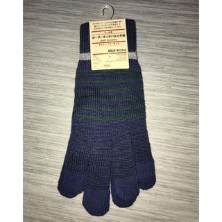ムジルシリョウヒン(MUJI (無印良品))の無印良品 ボーダータッチパネル手袋(手袋)