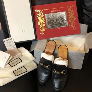 Gucci - お値下げ GUCCI 革靴 レザー スリッパ ローファーサンダル 37 24cm