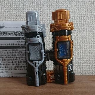 BANDAI - 仮面ライダービルド DXフルフルラビットタンクボトル 本体 説明書