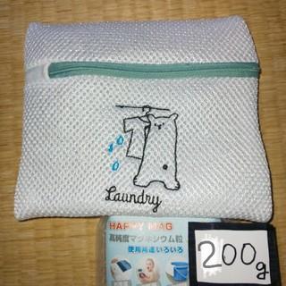 ランドリーマグちゃん  DIY