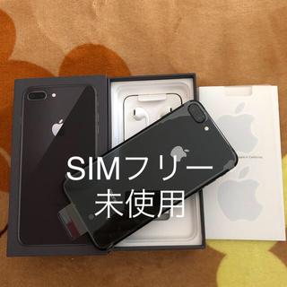 iPhone - iPhone 8plus 64gb black SIMフリー 未使用 新品