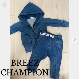 BREEZE - セットアップ パーカー パンツ