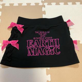EARTHMAGIC - お値下げしました♡ アースマジック スカート  130(120)  新品タグ無し