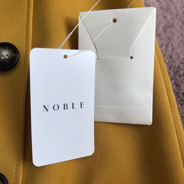 Noble(ノーブル)のNOBLEスカート新品★36 レディースのスカート(ロングスカート)の商品写真
