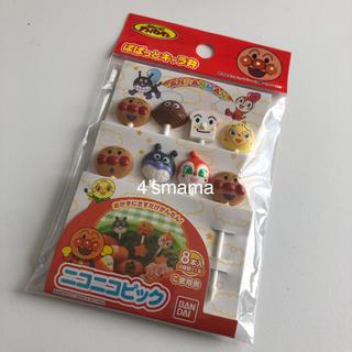 アンパンマン - アンパンマン ぱぱっとキャラ弁 お弁当ピック