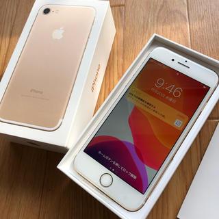 Apple - iPhone7 gold 128GB docomo