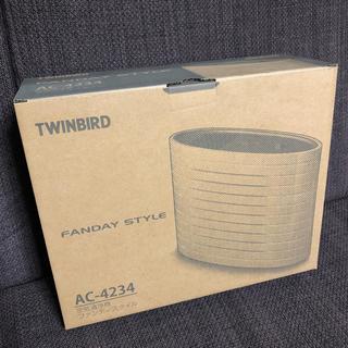 ツインバード(TWINBIRD)のツインバード 空気清浄機  ファンディスタイル  AC-4234(空気清浄器)