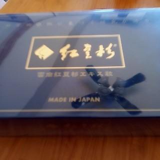 紅豆杉(健康茶)
