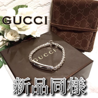 Gucci - ✨GUCCI✨ シルバー ブレスレット
