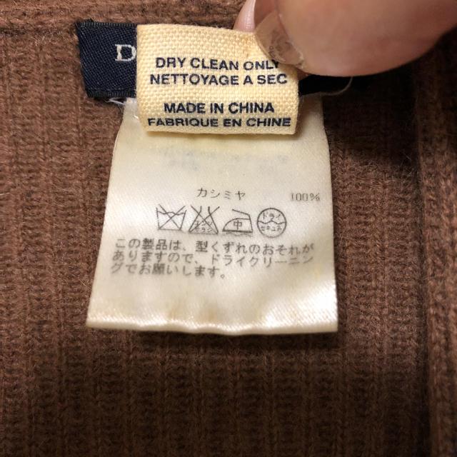 Ron Herman(ロンハーマン)のDEMYLEE☆カシミヤ100%☆ニットガウン レディースのトップス(カーディガン)の商品写真