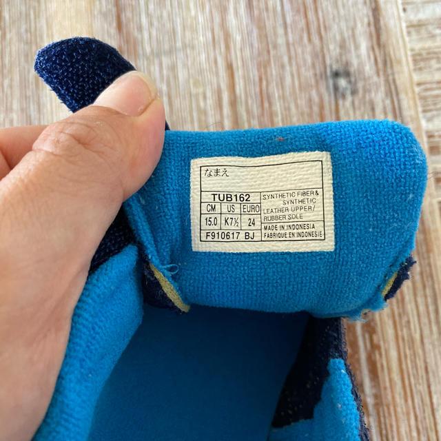asics(アシックス)のasics 15 ★美品★ キッズ/ベビー/マタニティのキッズ靴/シューズ (15cm~)(スニーカー)の商品写真
