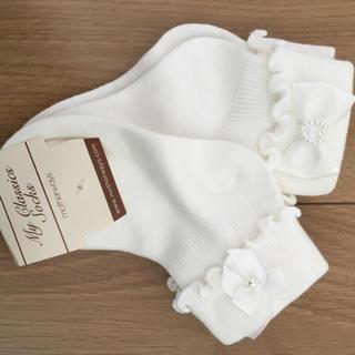 motherways - 13ー15  女の子 マザウェイズ フォーマル  靴下