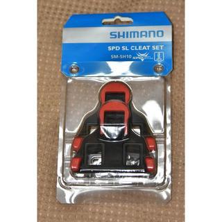 シマノ(SHIMANO)のシマノSHIMANO SM-SH10 SPD-SLクリート 赤(パーツ)
