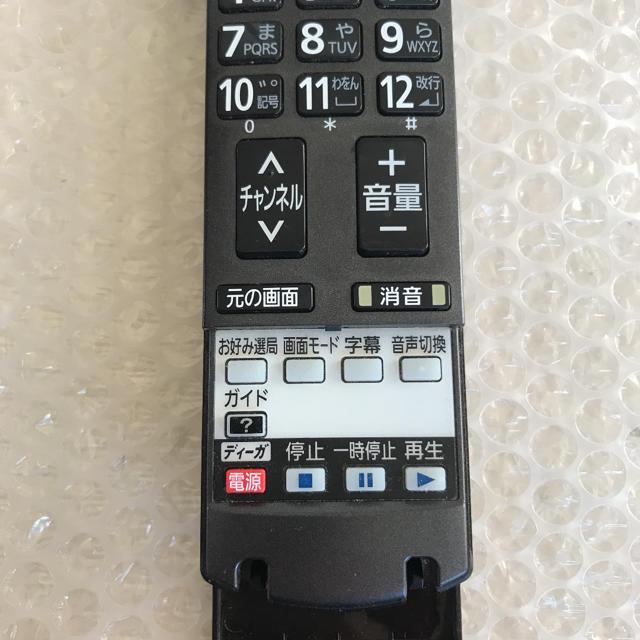 Panasonic(パナソニック)のビエラ リモコン 型番N2QAYB000481  スマホ/家電/カメラのテレビ/映像機器(その他)の商品写真