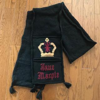 JaneMarple - Jane Marple ニットマフラー