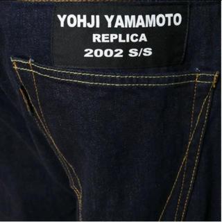ヨウジヤマモト(Yohji Yamamoto)のYohji Yamamoto  pour homme 2002(デニム/ジーンズ)