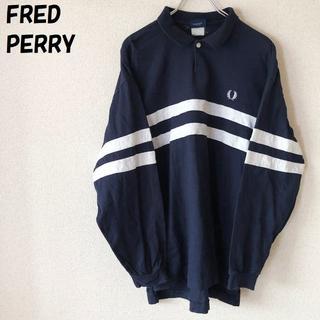 FRED PERRY - 【人気】FRED PERRY/フレッドペリー ワンポイントロゴ 長袖ポロシャツ