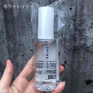 shiro - SHIRO  香水  ホワイトリリー ボディコロン shiro