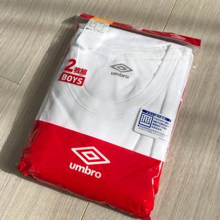 UMBRO - 新品   アンブロ  Tシャツ  2枚組