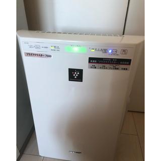 SHARP - SHARP 加湿空気清浄機 プラズマクラスター7000 FZ-Y30 ホワイト