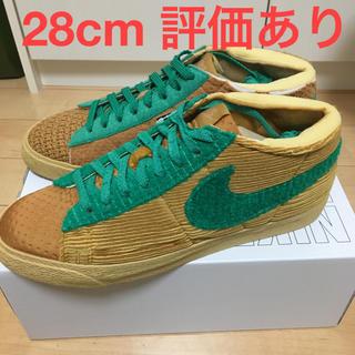 NIKE - 新品 Nike  Blazer CPFM by you  スポンジ 28㎝