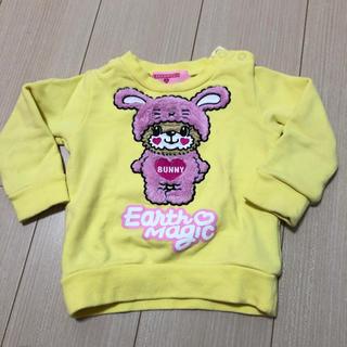 アースマジック(EARTHMAGIC)のアースマジック☆トレーナー☆パーカー☆90(Tシャツ/カットソー)