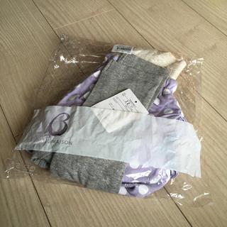 ベルメゾン(ベルメゾン)のベビー80㎝ ☆新品☆ スカート付き レギンス ズボン(パンツ)