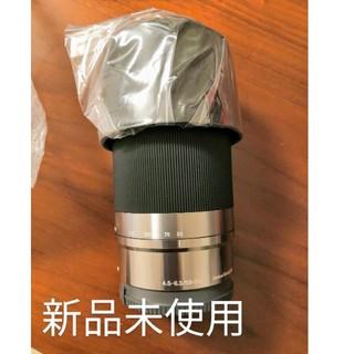 SONY - 新品☆SONY E 55-210mm F4.5-6.3 OSS シルバー
